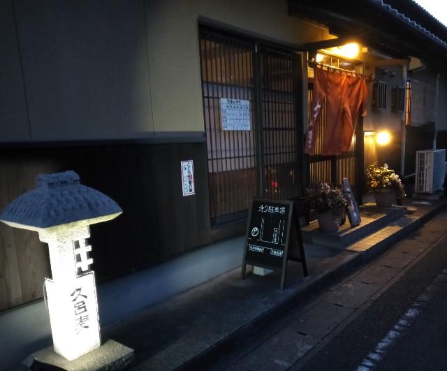f:id:moyadoka:20200216153309j:image