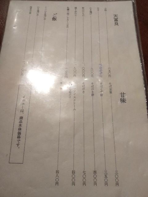 f:id:moyadoka:20200216164645j:image