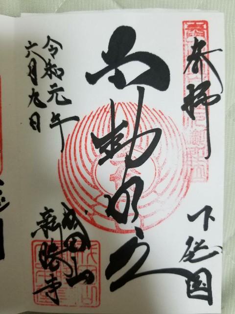 f:id:moyadoka:20200720123844j:image