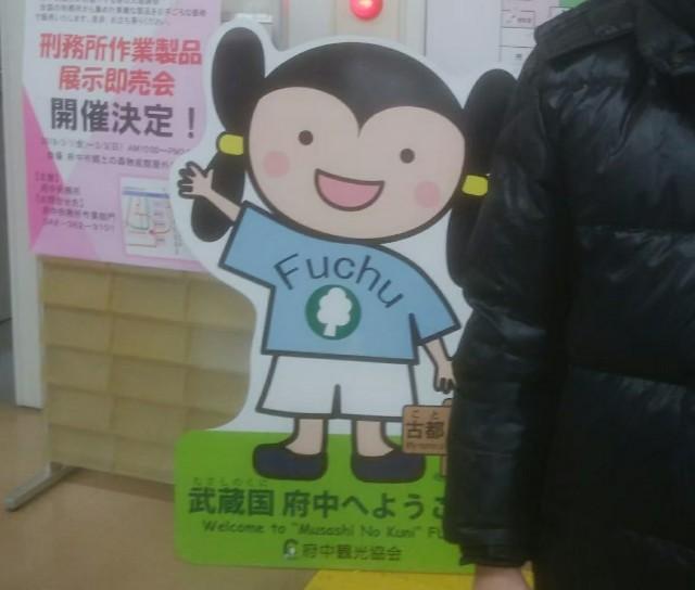 f:id:moyadoka:20200723164510j:image