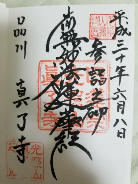 f:id:moyadoka:20200725164855j:image