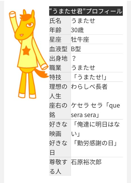 f:id:moyadoka:20200725173716j:image