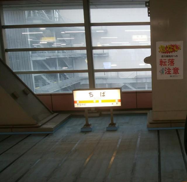 f:id:moyadoka:20200727175913j:image