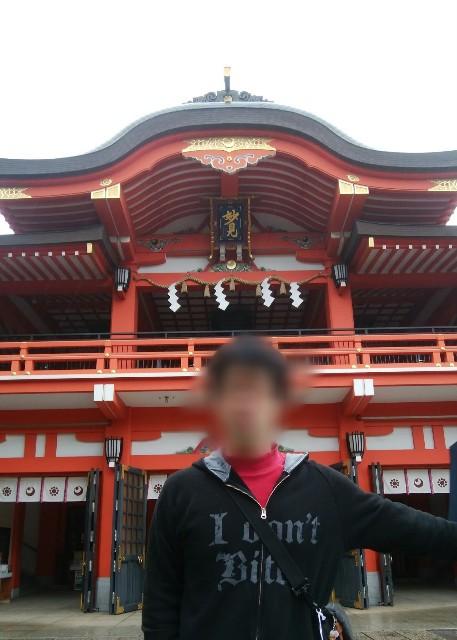 f:id:moyadoka:20200727180843j:image
