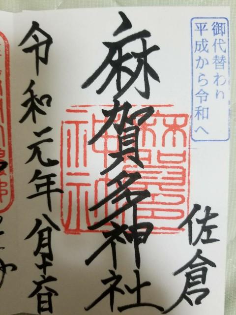 f:id:moyadoka:20200810171558j:image