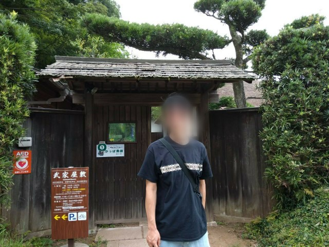 f:id:moyadoka:20200810175523j:image