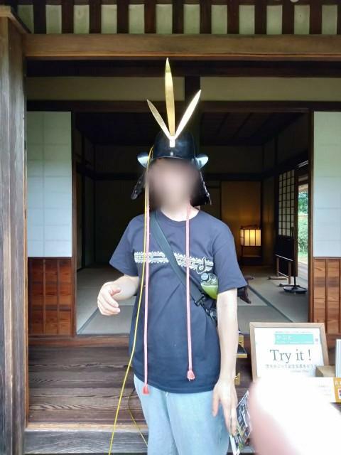 f:id:moyadoka:20200810221311j:image