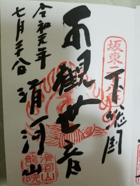 f:id:moyadoka:20200815134801j:image