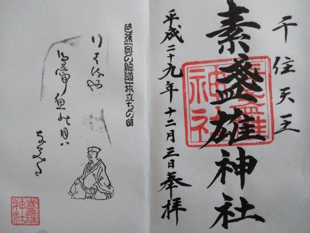 f:id:moyadoka:20200821174403j:image