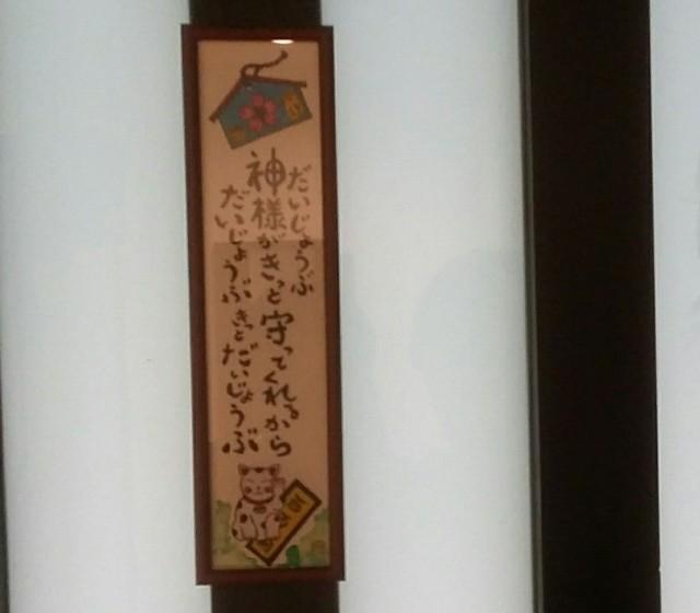 f:id:moyadoka:20200829121723j:image