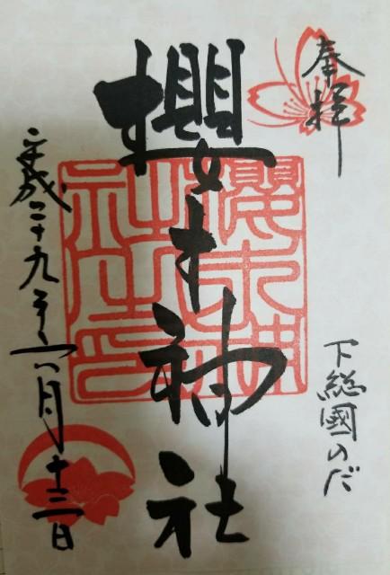 f:id:moyadoka:20200829121923j:image
