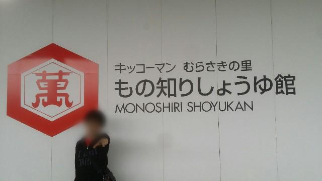 f:id:moyadoka:20200829165418j:image