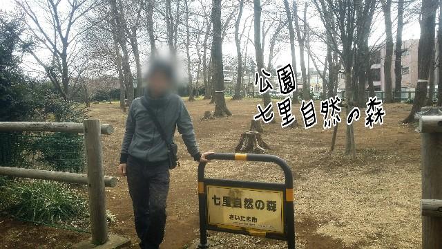 f:id:moyadoka:20200907112522j:image