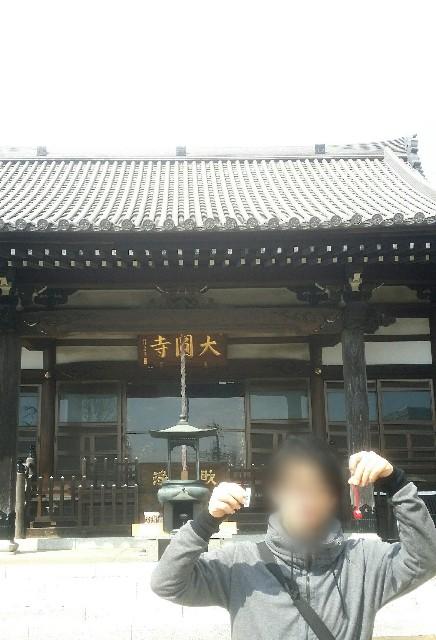f:id:moyadoka:20200907112644j:image