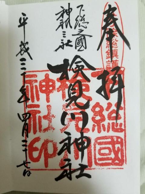 f:id:moyadoka:20200920144927j:image