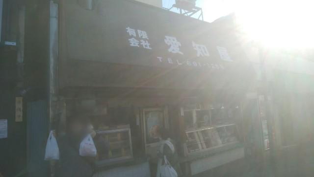 f:id:moyadoka:20200925133826j:image