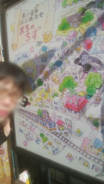f:id:moyadoka:20201018140828j:image