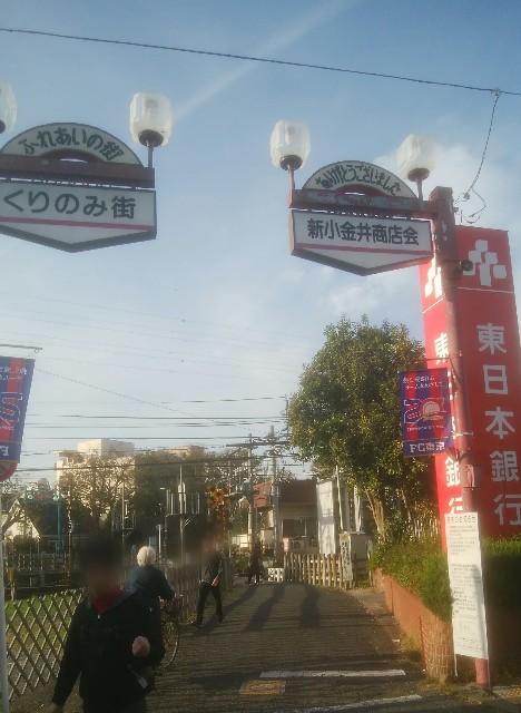 f:id:moyadoka:20201018150249j:image