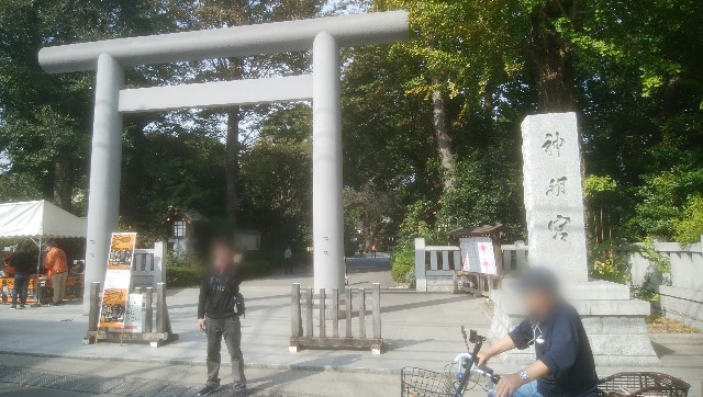 f:id:moyadoka:20201101175545j:image