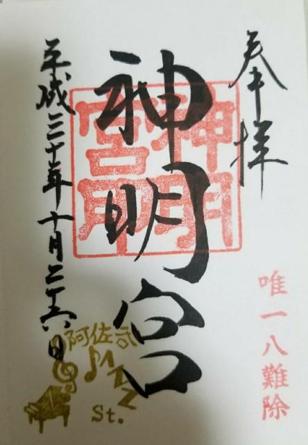 f:id:moyadoka:20201102232048j:image