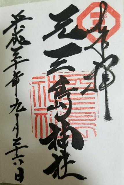 f:id:moyadoka:20201126200305j:image