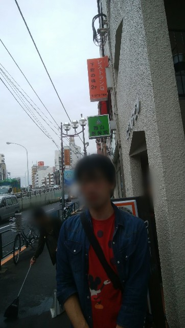 f:id:moyadoka:20201129124649j:image
