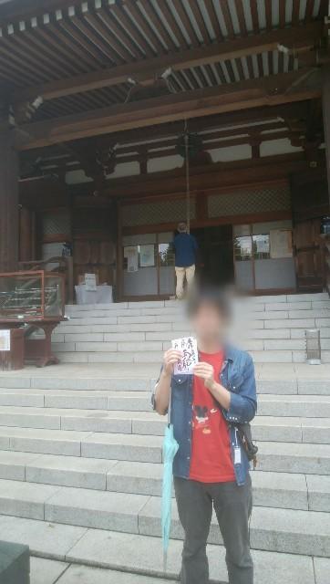 f:id:moyadoka:20201129172130j:image