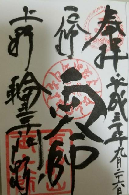 f:id:moyadoka:20201129172505j:image