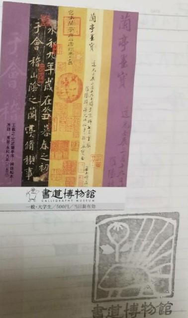 f:id:moyadoka:20201130120156j:image