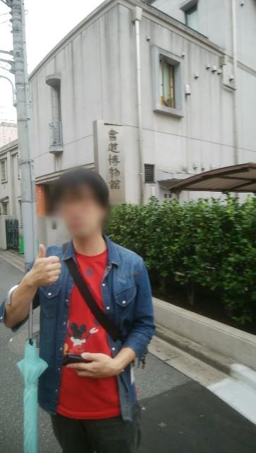 f:id:moyadoka:20201130124854j:image