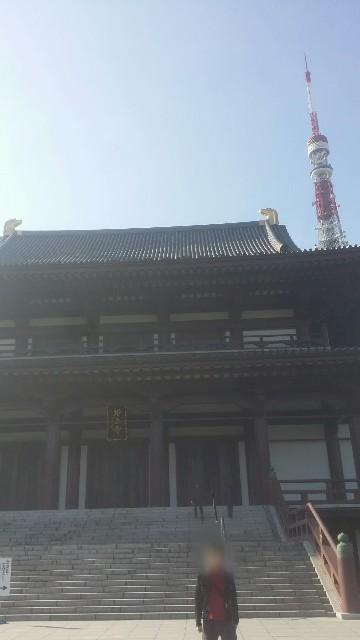 f:id:moyadoka:20201206160256j:image