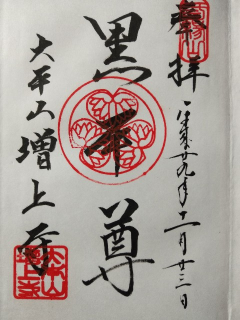 f:id:moyadoka:20201206163325j:image