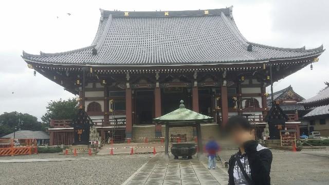 f:id:moyadoka:20201213172756j:image