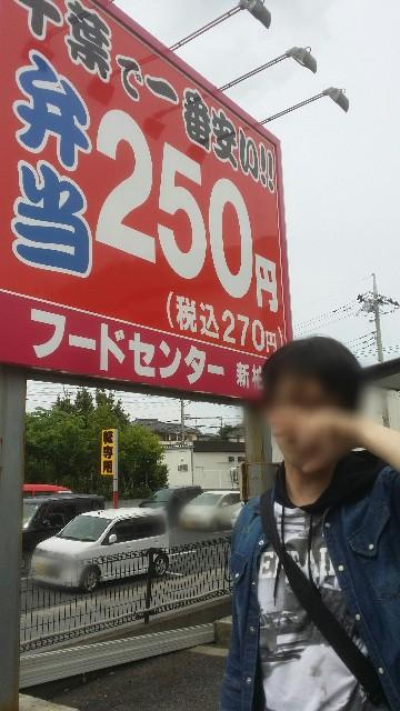 f:id:moyadoka:20201229175846j:image