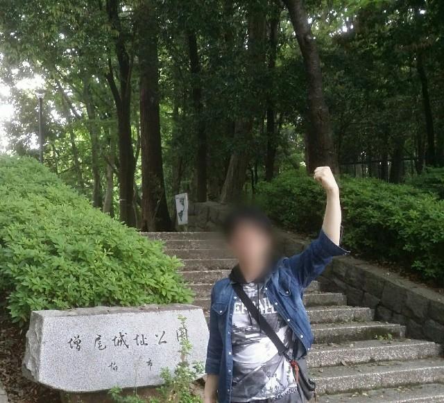 f:id:moyadoka:20201229193334j:image