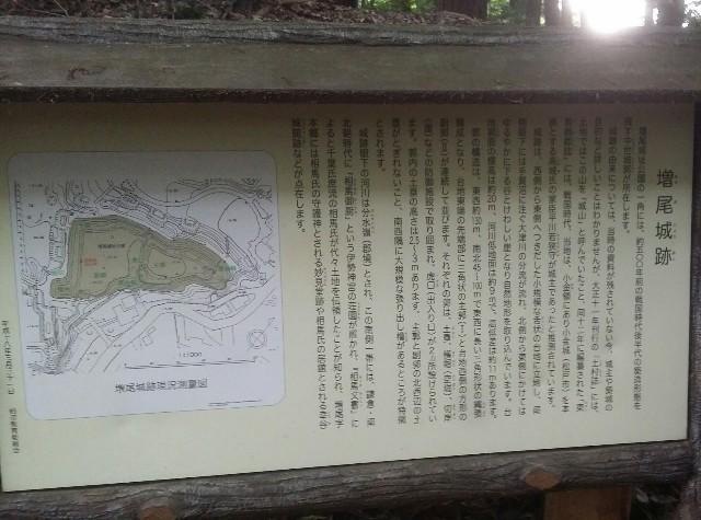 f:id:moyadoka:20201229193611j:image