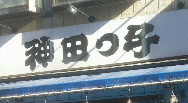 f:id:moyadoka:20210107145645j:image