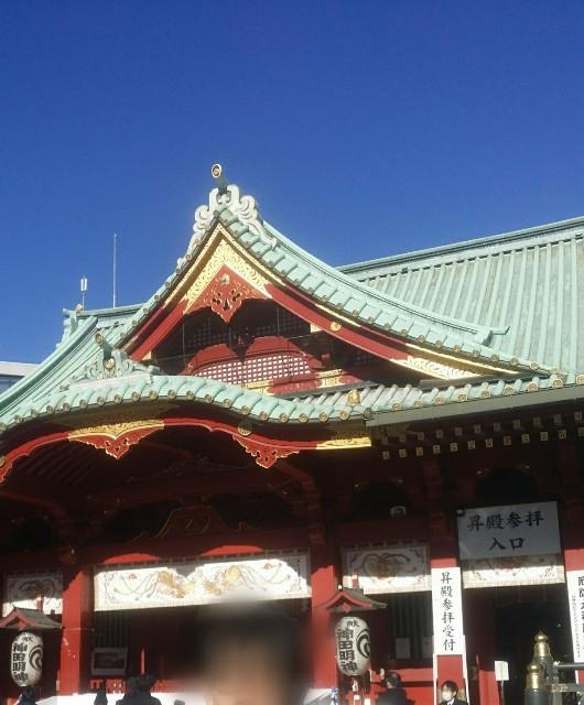 f:id:moyadoka:20210124153746j:image