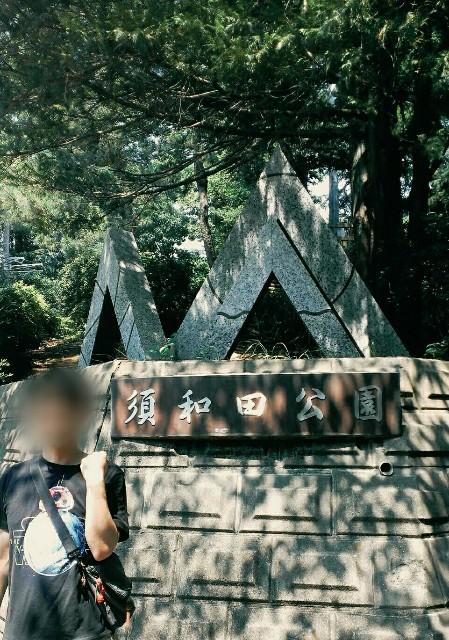 f:id:moyadoka:20210223170958j:image