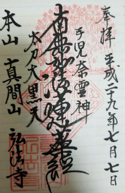 f:id:moyadoka:20210223213403j:image