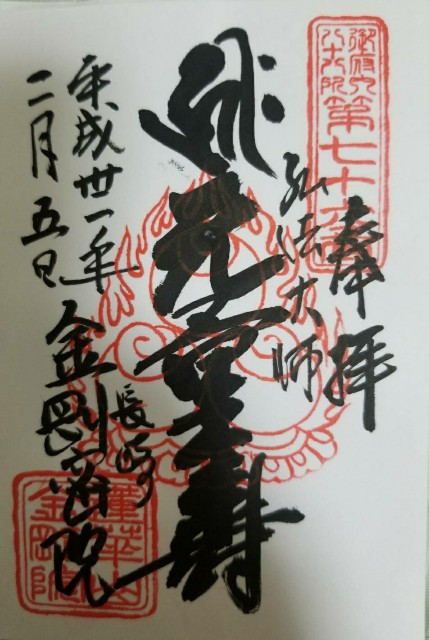 f:id:moyadoka:20210307182821j:image