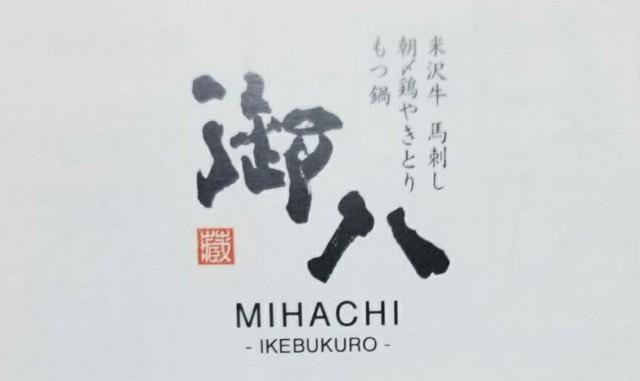 f:id:moyadoka:20210307183033j:image