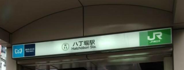 f:id:moyadoka:20210325214304j:image