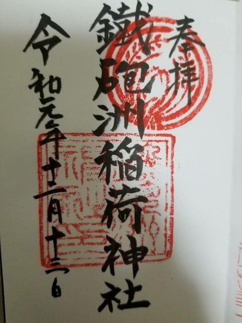 f:id:moyadoka:20210326233022j:image