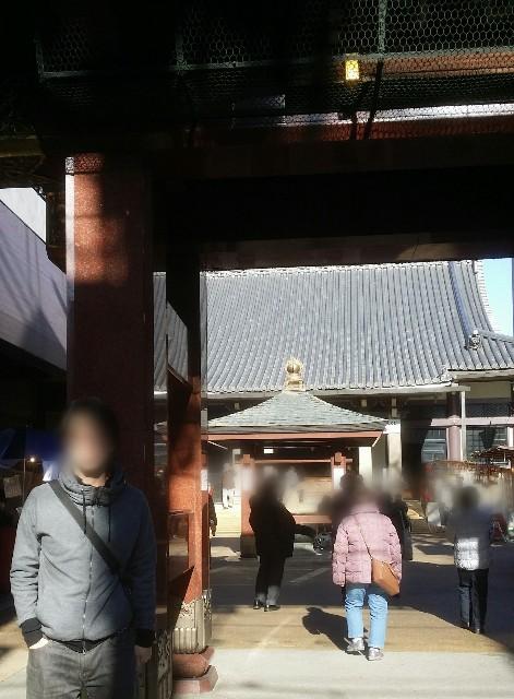 f:id:moyadoka:20210417155746j:image