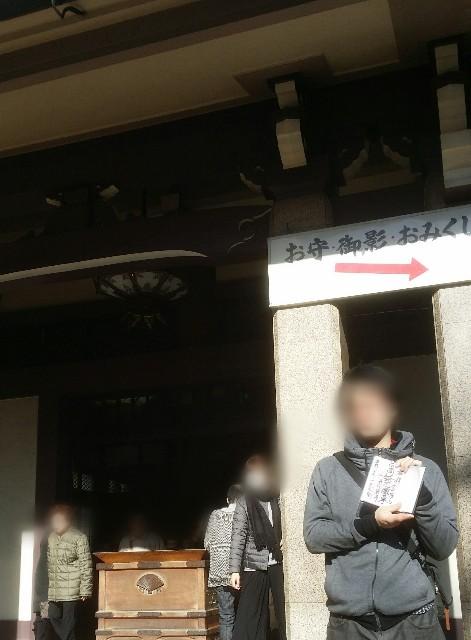 f:id:moyadoka:20210417160136j:image