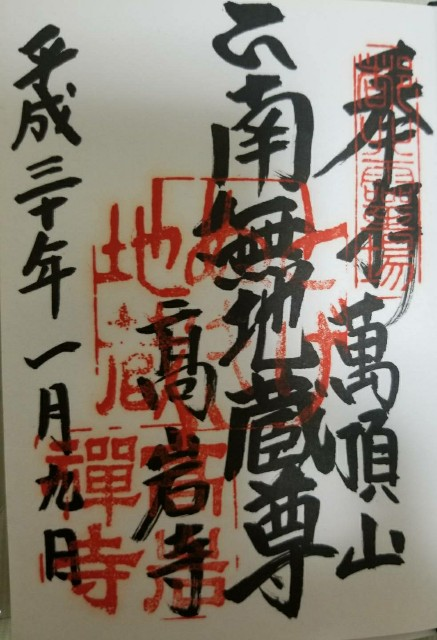 f:id:moyadoka:20210417160506j:image