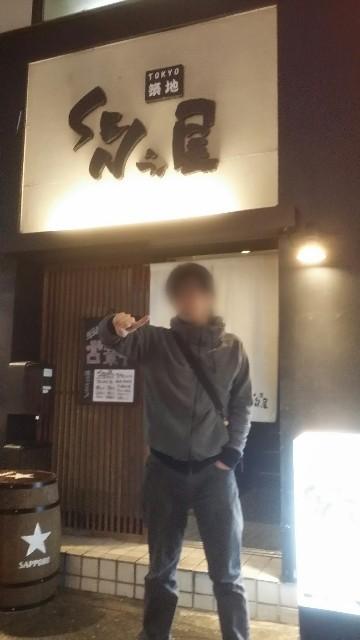f:id:moyadoka:20210810231235j:image