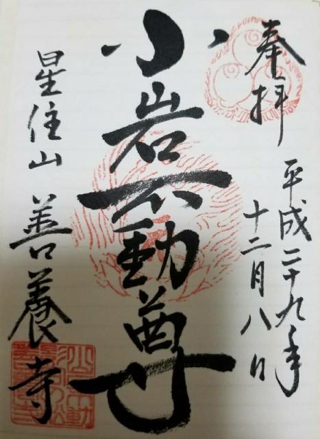 f:id:moyadoka:20210811175852j:image