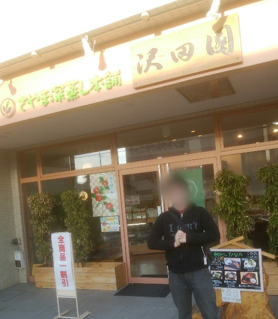 f:id:moyadoka:20210816155750j:image